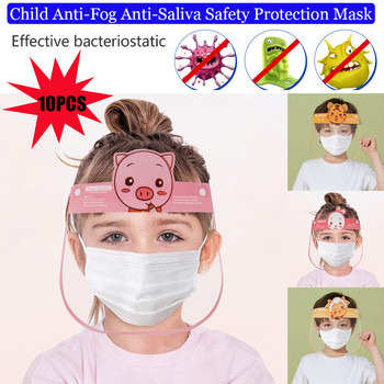 10pcs Washable Reusable Mouth Cover Cartoon Bunny Face Mask kids Masks Dust Proof Flu Safety Protection for children in School
