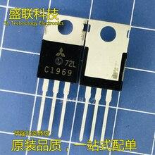 Original New 10pcs / C1969 2SC1969  TO-220