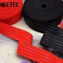 Meetee 5/10M 22/25 мм Non-slip Эластичная Лента силикагель спортивная одежда в полоску на весну и ремень DIY для одежды, аксессуары для шитья Материал EB029