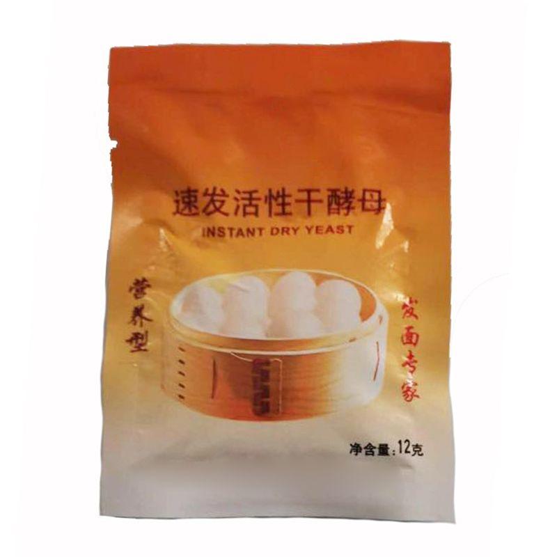 60g Bread Yeast Active Dry Yeast High Glucose Tolerance Kitchen Baking Supplies