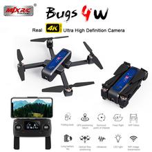 SJRC F11 Dron GPS z Wifi FPV kamera 1080 P bezszczotkowy Quadcopter 25 minut czasu lotu kontrola gestów składany Dron #8217 s postawy polityczne w CG033 Z5 tanie tanio JJRC CN (pochodzenie) Metal Z tworzywa sztucznego MAX about 1600m 45*45*7 5CM (Foldable) Or 19*13*7 5CM (unfolded) Read the instructions carefully Before use the drone