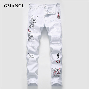 New Men Streetwear Personality Ripped Printed White Skinny Jeans Hip Hop Punk Casual Motorcycle Stretch Denim Jeans Trousers