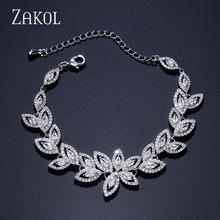 Zakol jóias de noiva nova moda aaa zircônia cúbica flor pulseira para o casamento feminino jantar festa presente aniversário fsbp2134