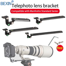 Telephoto Zoom Lens Bracket Long-Focus Lens Camera Support With 250mm Lens Rails For 1/4