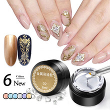 Metal Effect Nail Gel Rose Gold Silver UV LED Draw Painting