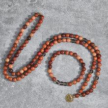 8 мм натуральный камень и деревянные бусины ожерелье кофе с
