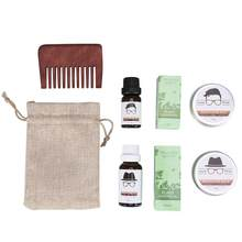 Hair Growth Lanthome Men Grooming Set Moustache Oil Balm Moisturizing Wax Beard Care Gift Kit Hair Care(China)