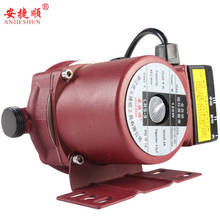 Anjieshun household high-quality booster pump water heater pressure pump automatic mute tap water pipeline  self-priming pump car washer 220v household high pressure cleaner self suction cleaner water jet brush pump self washing pump