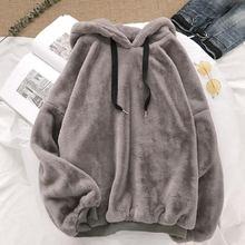 Флисовый мягкий пуловер зимний теплый однотонный Свитшот оверсайз