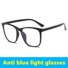 F8528 Vintage New TR90 Blue Light Fashion Glasses Anti Rays Radiation Blocking Men Women Goggles gafas mujer/hombre