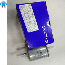 Fuel filter for Volvo S60/XC90 imported cars different types of fuel 30620512