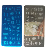 mybormula Russian Letters Design Rectangle Stamping Template 12*5.8cm Manicure Nail Art Stamp Image Plate 2019
