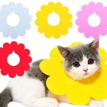 Pet Anti-Bite Anti-Smashing Sunflower Shape Saliva Towel Felt Cloth Recovery Collar Health Care Protective D40