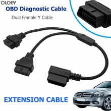 OBD2 OBDII 16 Pin Splitter Diagnostic Tool Adapter Male to Dual Female Y Cable Connector Auto scanner adapter 50cm