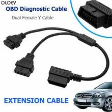 OBD2 OBDII 16 Pin Splitter Diagnostic Tool Adapter Stecker auf Dual Weibliche Y Kabel Stecker Auto scanner adapter 50cm