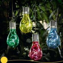 Solar Powered LED Camping Hanging Bulbs Warm White Light Sensor Decorative Bulb Lawn Lamp For Outdoor Garden Yard Decoration все цены