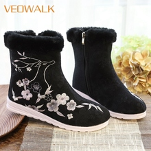 Embroidered Shoes Ankle-Boots Women Ladies Flat Winter Veowalk Jacquard Fabric Faux-Fur