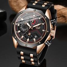 LIGE 9885 Top Brand Luxury Clock