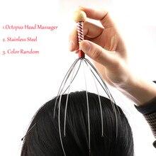 1 шт. Нержавеющая сталь голова массажер осьминог коготь массажер инструмент голова кожа головы шея стресс расслабление