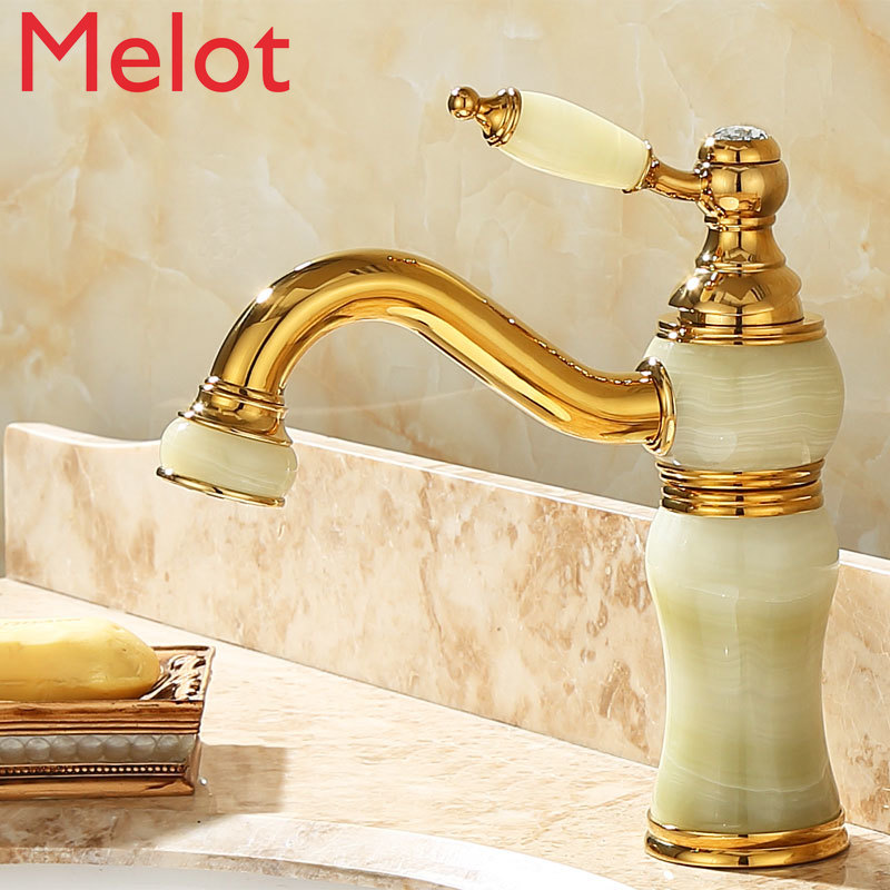 European-Style Gold Copper Natural Jade Faucet Drop-in Sink Antique Hot and Cold Marble Basin Household Faucet