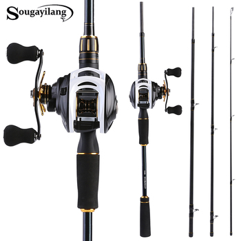 Sougayilang 2.12m Fishing Lure Rod and 10BB Baitcasting Fishing Reel Combo Carbon Pole and 7.0:1 High Speed Casting Wheels Sets