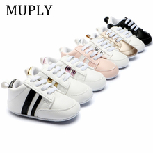 New infant anti-slip PU Leather Romirus baby moccasins first walker soft soled N