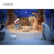 Laeacco Christmas Jesus Nativity Scene Love Night Photography Backgrounds New Year Home Decoration Backdrops For Photo Studio