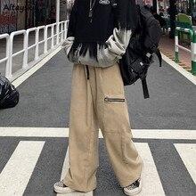 Pantalones con cordón para parejas, sudadera con bolsillos de estilo coreano, fáciles de combinar, de ocio diario, alta calidad, color sólido