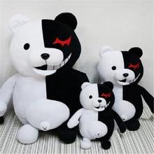 35 センチメートルぬいぐるみ同行日本漫画スーパー 2 Monokuma ブラック & ホワイトベアソフトぬいぐるみ人形クリスマスギフト
