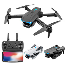 S89 Drone 4K Wifi FPV HD Dual Camera 50x Zoom Height Maintain Headless Mode One-Key Takeoff and Landing Rc Quadcopter Rc Drone
