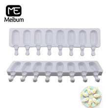 Meibum 8 Holte Ice Cube Silicone Mold Diy Ijs Modle Sap Dessert Mal Kind Pop Ice Iolly Lade Keuken maken Gereedschap(China)
