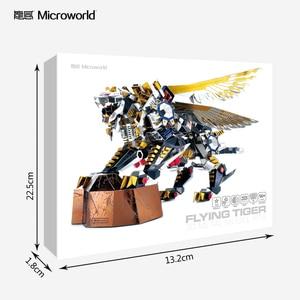Image 5 - Microworld 3D מודלים נמר מעופף דגם DIY לייזר חיתוך פאזל לוחם דגם 3D מתכת פאזל ילדים צעצועים למבוגרים מתנות
