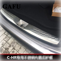 For toyota chr 2017 2018 Stainless Steel Rear Bumper Trunk Fender Sill Plate Protector Guard Covers