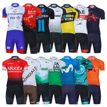2021NEW Cycling Team Jersey 20D Bike Shorts Set Ropa Ciclismo MenS MTB Summer Pro Bicycling Maillot Bottom Clothing