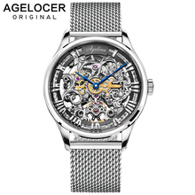 Swiss Luxury AGELOCER Automatic Skeleton Mens Watches Top Brand Fashion 316L Steel Relojes Hombre Clock Mechanical mens