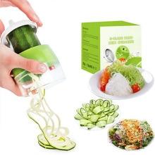 Ручной спиральный слайсер для овощей и фруктов 4 в 1 регулируемая спиральная Терка резак для салата инструменты лапша из цуккини для изготов...