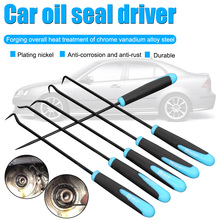 6Pcs/Set 240mm Automobile Oil Seal Screwdrivers O-ring Gasket Washer Puller Uncoupling Tool Oil Seals Hook Car Accessories