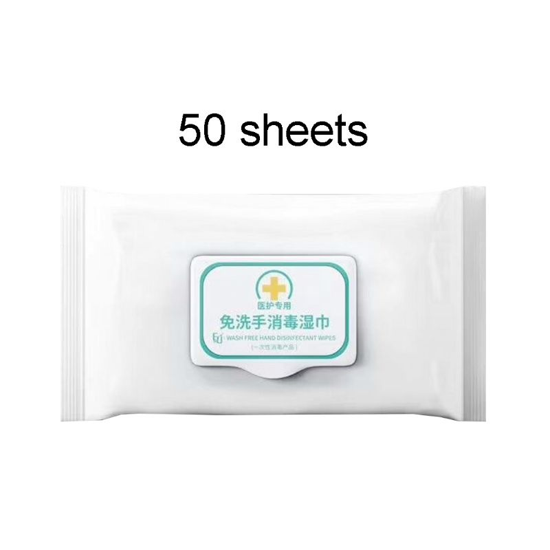 50Pcs NO Alcohol Wet Wipes Portable Disinfection Pads Sterilization Antiseptic X7YB