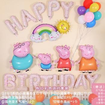 Peppa Pig Birthday party Foil Balloons birthday party Room Decorations Pink Blue Kids Toys Party supplies balloon Outfit dr brandt восстанавливающия лифтинг сыворотка против морщин для лица 40 мл