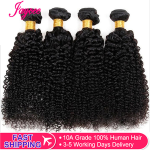 Jaycee Afro Kinky Curly Hair 1/ 3 / 4 bundles deal Raw Indian Hair Bundles Human Hair Weave Extension Natural Color 100G Remy(China)