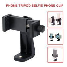 Universal tripé adaptador de montagem hands-free celular clipper titular vertical 360 tripé suporte para iphone para câmera