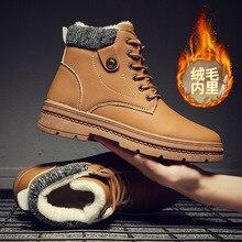 Blast 2019 New Warm Snow Boots Men Plus Velvet Men's Shoes Outdoor Cold Boots Wa