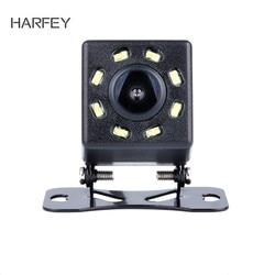 Harfey 648*488 8 Led Display Plastic Pixels Draad Hd Universele Auto Achteruitkijk Camera Achteruit Inparkeren Backup Monitor Kit ccd Cmos