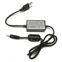 Hot AMS-USB Charger Cable Charger for YAESU VX-1R VX-2R VX-3R Battery charger for YAESU Walkie Talkie(China)