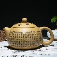 Xinjing Xi Shi Teapot 300cc Handmade Yixing Zisha Tea Pot Teapot Duan Mud Ball Hole Filter|Teapots| |  -