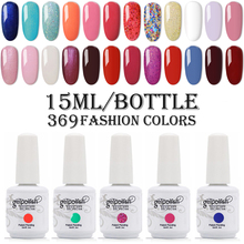 1 PCS 15ml Big Bottle Gel Nail Polish Soak Off UV LED Gel Polish For Nails Manicure Gel Varnish Primer Semi Permanent Nail Art electric nail polish shaker machine nail gel polish bottle shaking device portable gel polish varnish bottle shaking machine