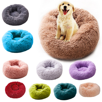 Super Soft Dog Bed Round Washable Long Plush Dog Kennel Cat House Velvet Mats Sofa For Dog Chihuahua Dog Basket Pet Bed 1