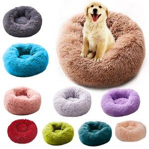 Супер мягкая кровать для собаки моющаяся длинная плюшевая собачья Конура глубокий сон собачий дом Бархатные коврики диван для собаки чихуахуа собачья корзина кровать для питомца
