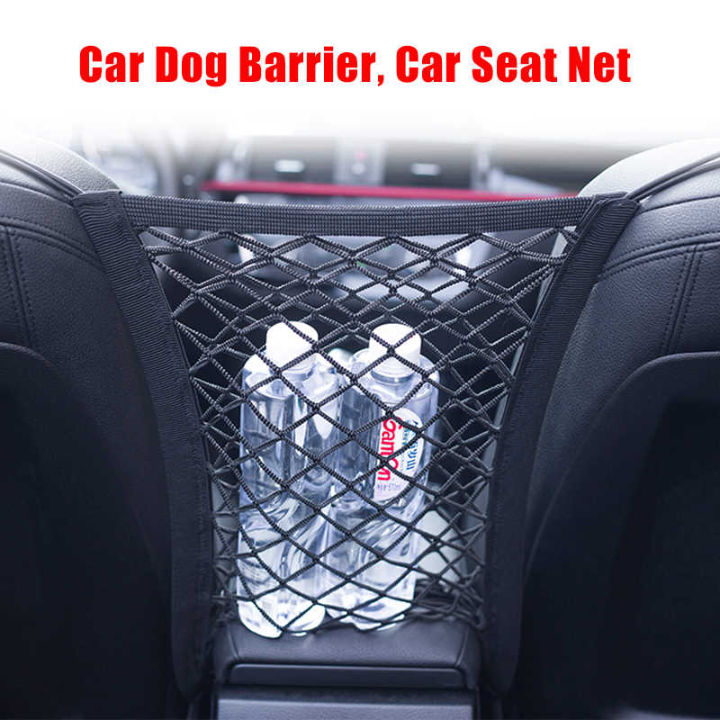 Two Layers Car Organizer Seat Back Storage Elastic Mesh Net Between Bag Luggage Holder Pocket for Vehicles