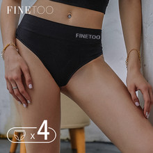 Finetoo sem costura tangas mulheres cuecas sexy controle de barriga calcinha emagrecimento roupa interior meninas g-strings M-2XL